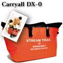 ショッピングウェットスーツ [STREAM TRAIL]CARRYALL DX-0 76L キャリーオール/トートバッグ/防水 バッグ/大容量/トラベルバッグ/旅行用品/ストリームトレイル