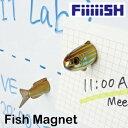 [FiiiiiSH]Fish Magnetフィッシュマグネット【マグネット】【クリップ】