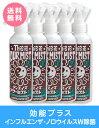 除菌・抗菌消臭スプレー アワーミストEX お得な5本セット 200ml×5[送料無料][抗菌][ 除菌][防臭][ 消臭][抗カビ][除菌][ スプレー]