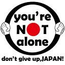 """私達は忘れない☆""""You're Not Alone""""Don't give up, Japan![メール便送料無料☆ステッカー2000円(税別)以上お買い上げ][釣り ステッカー]"""