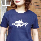 GIANT TREVALLY ロウニンアジ.[T-shirt][釣り]【楽ギフ包装】【レターパック対応】