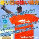 [DRY] YELLOW FIN TUNA Tシャツ イエローフィンツナ  [ドライ/和柄/釣り tシャツ/オリジナルデザイン/日本]