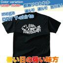 [DRY]フィッシュボーンTシャツ FISHBONE [ドライ/和柄/釣り tシャツ/オリジナルデザイン/日本]