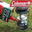 コールマン 170-7099 ガソリンフィラー(2) 【アダプター】【RCP】
