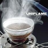 ユニフレーム UNIFRAME コーヒーバネット 664025 コーヒーバネット(cute)【コーヒードリッパー2人用】【市販ペーパーフィルターOK】【※ゆうメールOK】【YU_ML】【YU_ML【RCP】