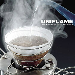 ユニフレーム[UNIFRAME]664018(ワンカラー)コーヒーバネットgrandeコーヒードリッパー4人用〜メーカー取寄商品のため納期が平均3〜4営業日かかります