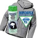 ニクワックス EBE181 Loftテックウォッシュ(レインウェア/ジャケット/スキーウェアー/フリ