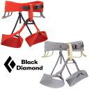 【エントリーでポイント最大10倍!10/25火9:59まで】<Black Diamond正規取扱店で安心>