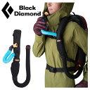 <Black Diamond正規取扱店で安心><送料無料>