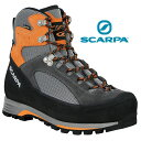 スカルパ 登山靴 SC22090(パパヤ)クリスタロGTX クリスタロゴアテックス トレッキングシューズ 登山用シューズ ハイカットシューズ