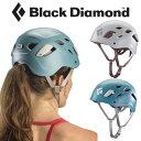 ブラックダイヤモンド ヘルメット BD12020 ハーフドームウィメンズ HALF DOME HEL...