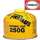 プリムス ガス IP-250G ノーマルガス (小) 【ガスカートリッジ】【燃料】【ストーブ】【ランタン】【イワタニプリムス】
