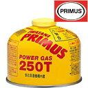 プリムス ガス IP-250T ハイパワーガス (小) 【ガスカートリッジ】【燃料】【ストーブ】【ランタン】【イワタニプリムス】【RCP】