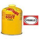 プリムス ガス IP-500T ハイパワーガス (大) 【ガスカートリッジ】【燃料】【ストーブ】【ランタン】【イワタニプリムス】【RCP】