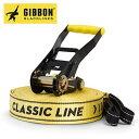 スラックライン セット GBN005 ギボン スラックライン (クラシック/15m) CLASSIC LINE X13 綱渡り ロープ遊び ラチェット付 初心者