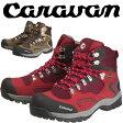 キャラバン 登山靴 CRVN0010106 キャラバンシューズC1_02S【0010106】【レディース/女性用サイズ】【22.5cm〜25cm】【トレッキングシューズ】【登山靴】【3E】【RCP】