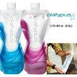 プラティパス ソフト PLTsbt0500 ソフトボトル0.5L【BPAフリー水筒】【ウォーターボトル】【フレキシブルボトル】【BPAフリーボトル】【カスケードデザイン】【RCP】