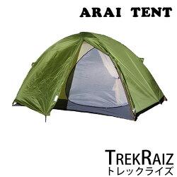 アライテント[ARAI-TENT](フォレストグリーン)トレックライズ0(究極の1人用)3シーズン用ツーリングテント