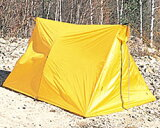 ally帐篷ARI005(黄色)suparaitotseruto (1)【1?2人】【避难所】【suparaitotseruto1】【露营】【山用帐篷】【lie笔帐篷】【RIPEN帐篷】【音乐gifu[アライテント ARI005 (イエロー) スーパーライトツェルト (1) 【1?