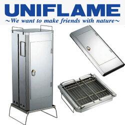 ユニフレーム[UNIFRAME]665916フォールディングスモーカー(FS−600)〜メーカー取寄商品のため納期が平均3〜4営業日かかります
