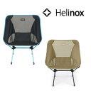 ヘリノックス チェアワンL HELI1822225 チェアワンエル BKブラック CTNコヨーテタン