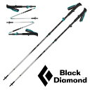 ブラックダイヤモンド WsディスタンスFLZ BD82358 レディース/女性用 DISTANCE FLZ TR