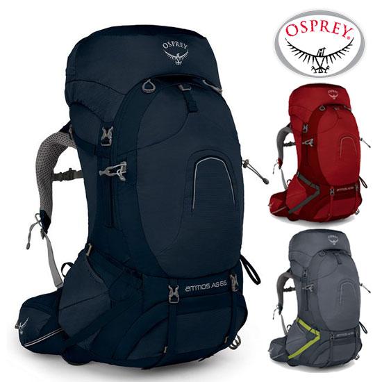 オスプレー アトモスAG65 OS50181 メンズ/男性用 バックパック ATMOS AG 65 BACKPACKING グレー レッド ブルー