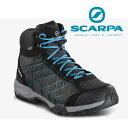 [最大2000円OFFクーポン!7/11土1:59まで]スカルパ ハイドロジェンハイクGTX SC22030 メンズ/男性用 登山靴 Hydrogen Hike Gtx ダークグレー/レイクブルー