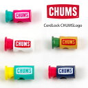 チャムス コードロック CH61-0223 コードロック チャムスロゴ【CordLock CHUMSLogo】【RCP】