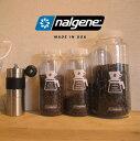 ナルゲン ボトル HTM91281 コーヒービーンズキャニスター330g(1.0L) ゆうメール不可 Coffee Beans Canister コーヒー豆用ボトル コーヒ..