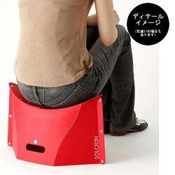 ハイマウントソルシオンpatattoパタット【折り畳みイス】【折畳み椅子】【折りたたみイス】【折りたたみチェア】【SOLCION】