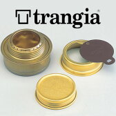 トランギア バーナー TR-B25 アルコールバーナー【RCP】