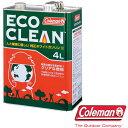 コールマン 取寄 ガソリン 170-6760 エコクリーン (4L) 【純正】【ホワイトガソリン】【燃料】【ECO CLEAN】【RCP】