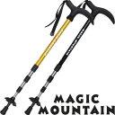 マジックマウンテン[MAGIC MOUNTAIN]MP401*クワトロTグリップ(4段式1本)【トレッキングポール】【登山用ステッキ/杖】【ストック】..