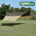 <ogawa campal正規取扱店で安心><送料無料><メーカー取寄><※返品交換不可>