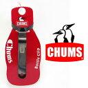 チャムス ボトルホルダー CH62-0109 ボトルクリップ【Bottle Clip】【ボトルホルダー】【野外フェス】【ゆうメール不可】【RCP】