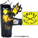 グリベル アイゼンケース GV-RBCRSAFE クランポンセーフ Crampon Safe クランポンケース アイゼンケース 【ゆうパケット不可】