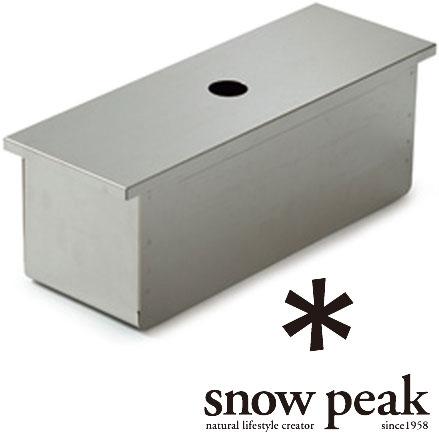 スノーピーク コンテナ CK-025 ステンボックス ハーフユニット 食器収納 収納ボックス アイアングリルテーブルにセット可能
