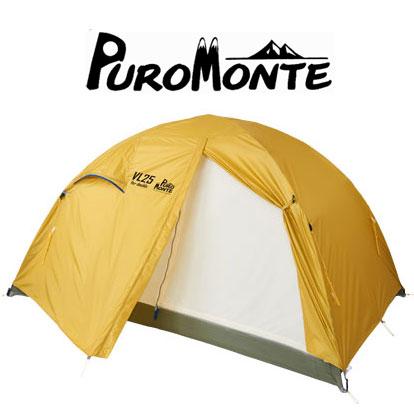 プロモンテ VL25 2人用超軽量山岳テント