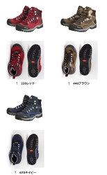 キャラバン登山靴CRVN0010106キャラバンシューズC1_02S【0010106】【レディース/女性用サイズ】【22.5cm〜25cm】【トレッキングシューズ】【登山靴】【3E】【2014年春夏新作】【RCP】(画像準備中/底)