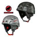 マムート ヘルメット 2220-00121 アルパインライダー【Alpine Rider】【ヘルメット】【スキー】【スノボー】【RCP】