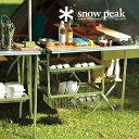 スノーピーク アイアングリルテーブル CK-250 メッシュトレー 1unit 浅型 Mesh Tray 1unit Shallow 1ユニットサイズ 食器置き アイアングリルテーブルオプション部品