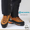 スカルパ 登山靴 SC23200 (オレンジ) モンブランGTX MONT BLANC GTX モンブランゴアテックス トレッキングシューズ マウンテンブーツ 重登山靴 レザーブーツ メンズ/男性用 スタッフ写真付 532P17Sep16