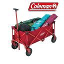 コールマン ワゴン CLMN2000021989 アウトドアワゴン【キャリー】【荷台】【キャンプ】