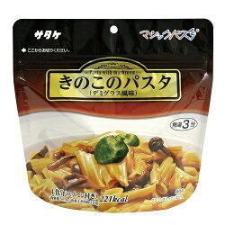 サタケ保存食STK510026マジックパスタ・きのこのパスタ(デミグラス風味)【インスタント】【食品】【保存食】【即席パスタ】【アウトドア】【非常食】【RCP】