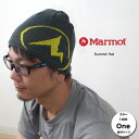 マーモット 帽子 M4C-F1583 サミットハット【Summit Hat】【ビーニー】【ニットキャップ】【ユニセックス/男女兼用】【スタッフ写真付】【スタッフ写真付】【※ゆうメールOK】