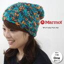 マーモット 帽子 M4C-F1855W ウィメンズフロスティーポムハット【W's Frosty Pom Hat】【ビーニー】【レディース/女性用】【スタッフ写真付】【※ゆうメールOK】【YU_ML】