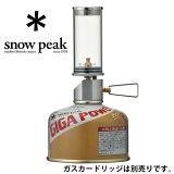 【期間限定送料無料】スノーピーク ランプ GL-140 リトルランプ ノクターン【ゆうメール不可】【Little Lamp Nocturne】【ガスランプ】【キャンドル】【キャンプ】【あす楽対応】