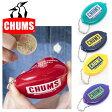 チャムス 財布 CH61-1005 チャムスロゴクイコインウィズボールチェーン【CHUMS Logo Quikoin with Ball Chain】【コインケース】【山財布】【コインワレット】【2016年春夏新作】【RCP】