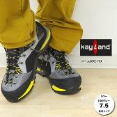 ケイランド 登山靴 kayland1110004 ドームGORE-TEX【トレッキングブーツ】【トレッキングシューズ】【ゴアテックスブーツ】【登山用ブーツ】【キャラバン/Caravan正規取扱店】【メンズ/男性用】【スタッフ写真付】